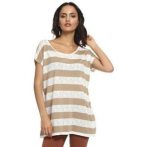 Koton Bej/Beyaz Çizgili Tişört