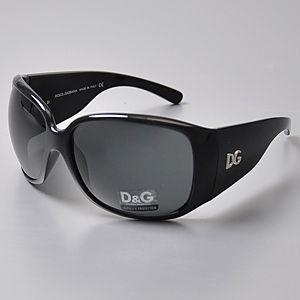 D&G Gözlük    Dg 6051 501/87 65 Bayan Günes Gözlügü