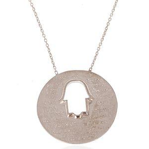 DK Accessories    Fatimanın Eli Gümüş Kolye