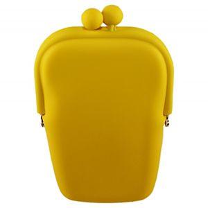 Essera    Sarı Dikey Rubber Çanta
