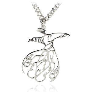 Herşey aşk'tan Gümüş Kaplama Sufi Kolye