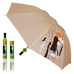 2B Trendy    Krem Renk Sevgi Şemsiye