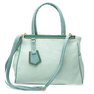 Sugar Bag Mint Yeşili Kumaş Çanta